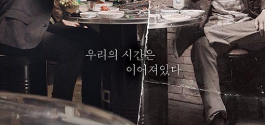 signal_korean_drama